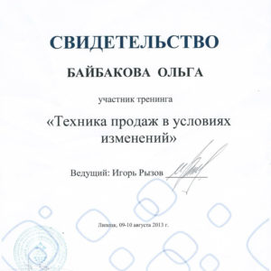 Карпова Ольга Юрьевна